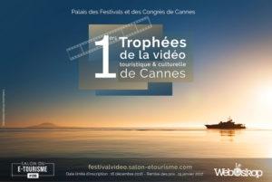 Trophées de la Vidéo Touristique et Culturelle de Cannes [Appel à candidature]